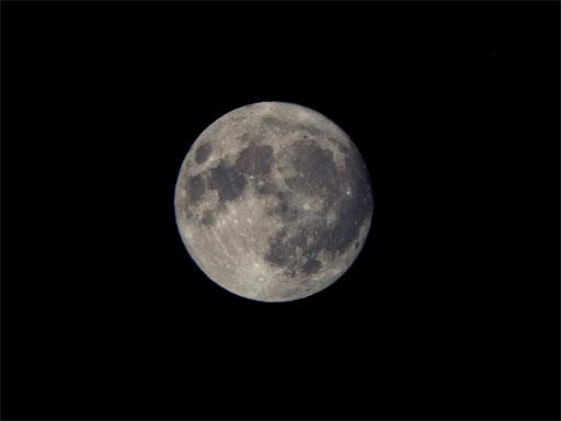 Luna | Eduardo Martos