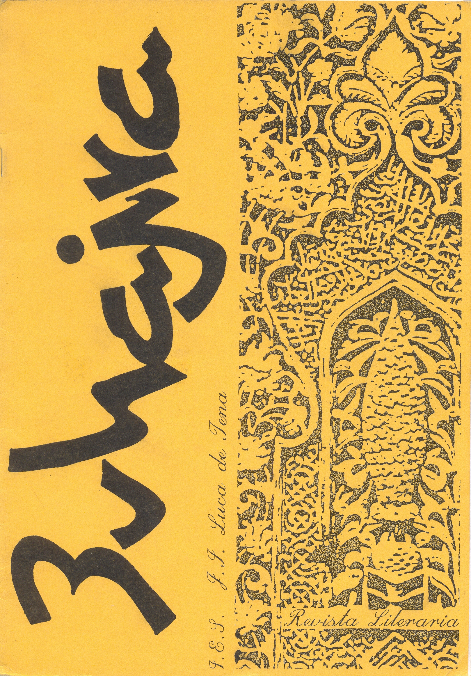 Revista literaria y cultural Buhaira