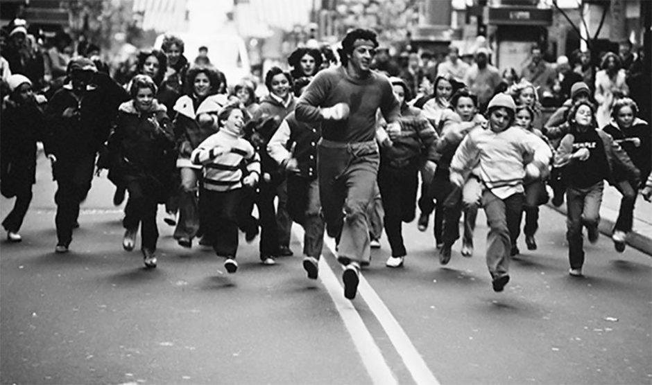 Rocky Balboa | emartos.es